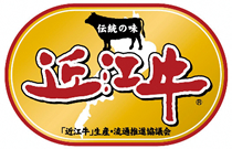 Omi Beef Production, Circulation Promotion Conference Logo mark